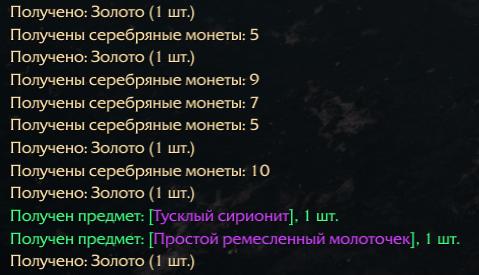 0lheBHI[1].png