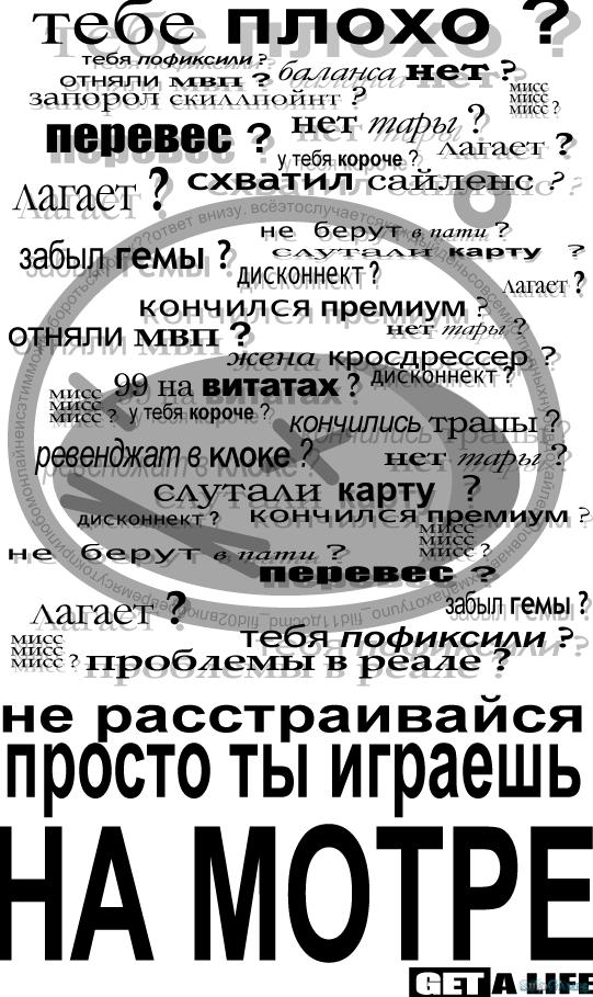 13B22Mo1.png