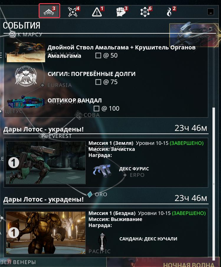 2CsV2vQ[1].png
