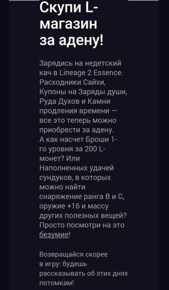 4nUs6t7_1_.png