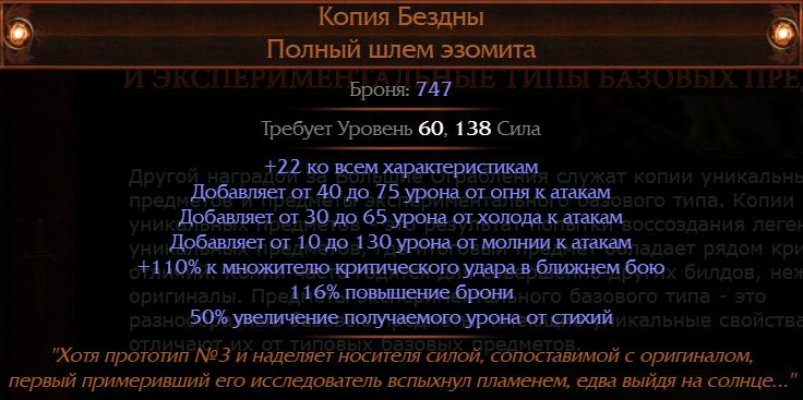 6kPU7mT_1_.png