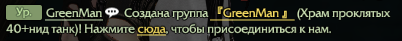7GBvsO51.png