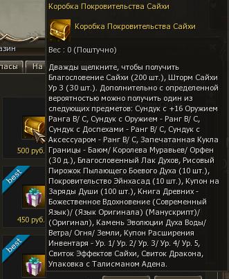 8NP0nka_1_.png