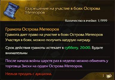 9zi11Xd1.png