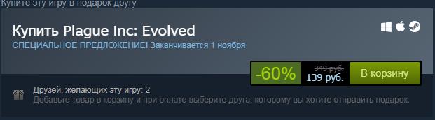 bezymjannyj-png.7995