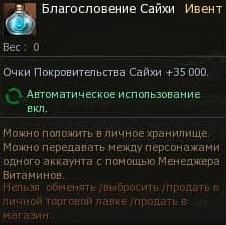 bkrnsn0_1_-png.5767