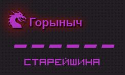 bufvbob_1_-png.4850