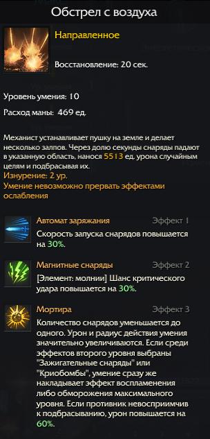 cjy7noi_1_-png.6249