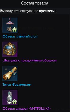 EmXn1bU_1_.png