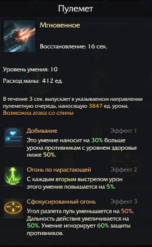 euwdzyy_1_-png.6244