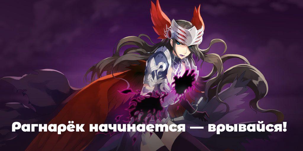 gameopen-1024x512[1].jpg