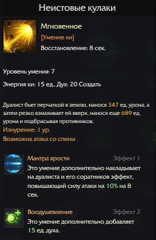 gfgepcz-1-png.7583