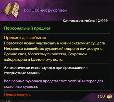 i2cpl9v1-png.2728