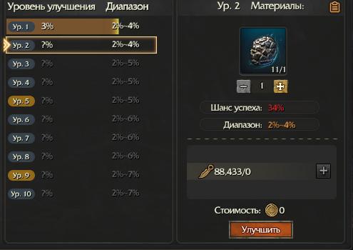 il6milv-1-png.1500