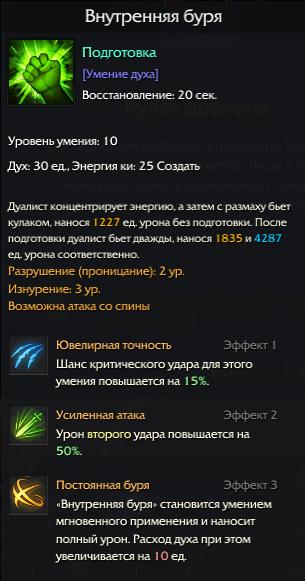 ka1m42t-1-png.7567