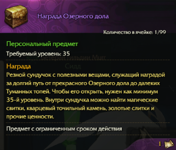khxzu1s1-png.2733