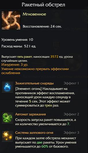 kxjjcuw_1_-png.6245