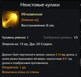 n3dhvqn-1-png.7569