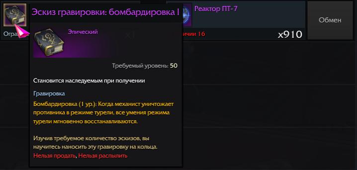 n6AUzlT[1].png