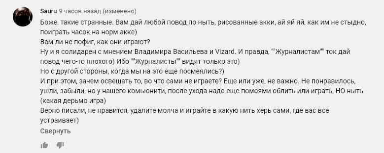 NxATOVR_1_.png
