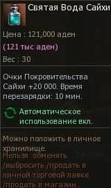 os8jqmx_1_-png.5768