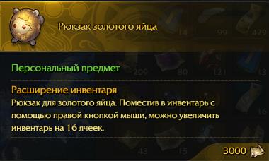 rrlenoh1-png.3576