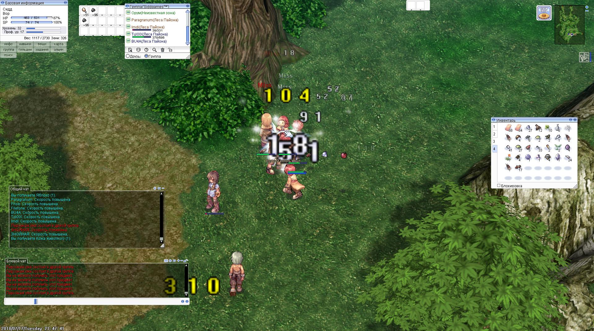 screenhel024-jpg.1607