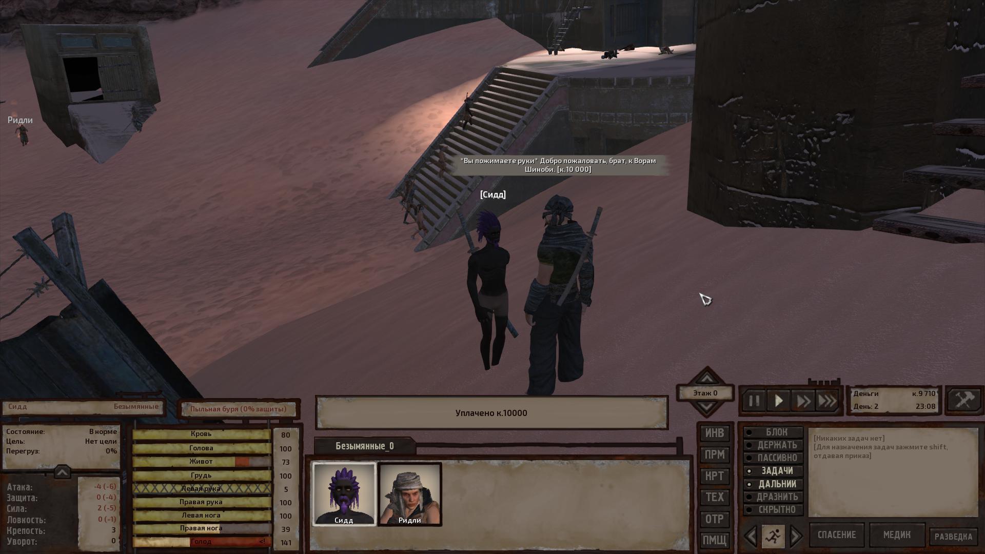 screenshot_19-jpg.5249