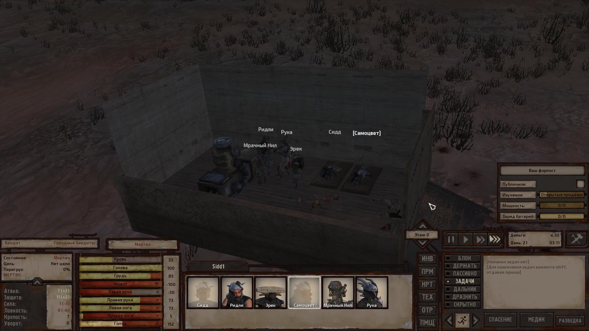 screenshot_29-jpg.5252