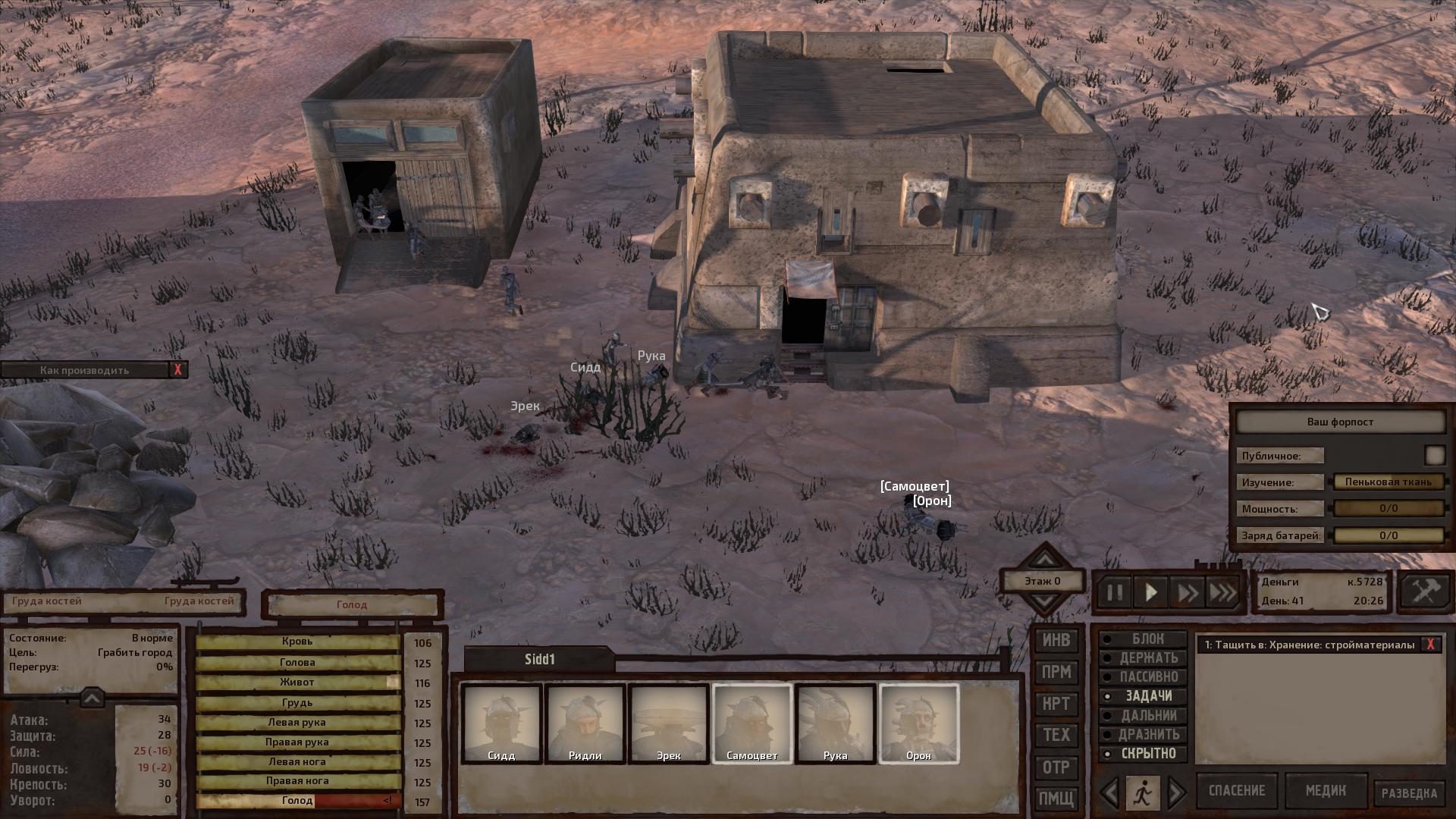 screenshot_37-jpg.5255