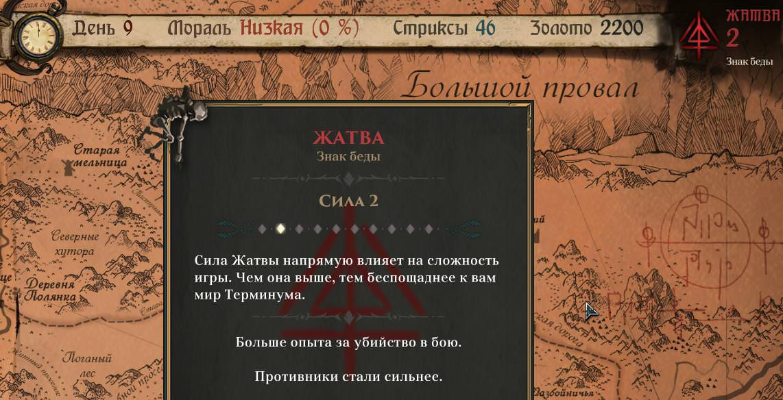 StXkrHd[1].jpg