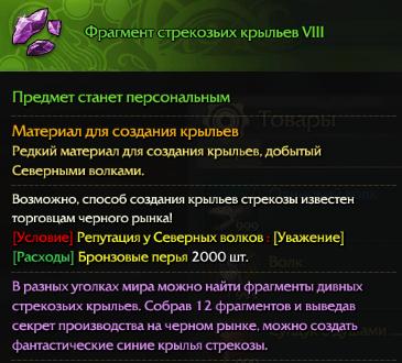 szvkotn1-png.3398