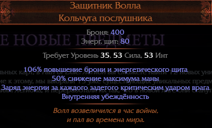 t1yx8ui_1_-png.6111