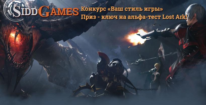 siddgames.ru