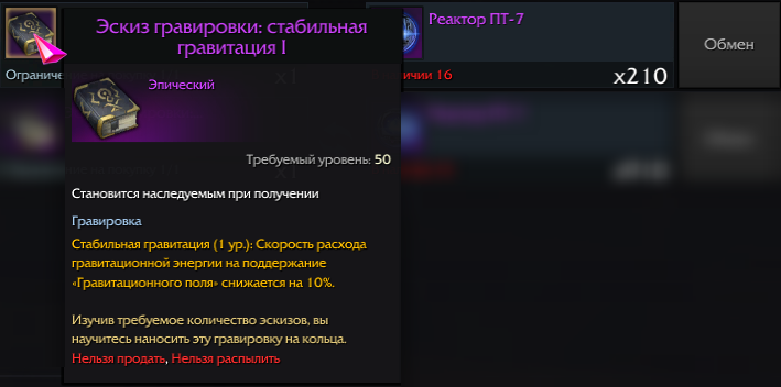 TguBQvv[1].png