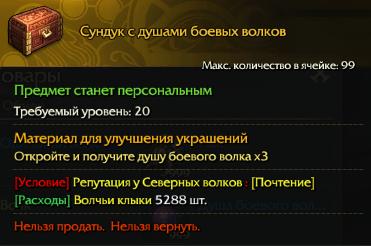 ti23ryy1-png.3395