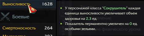 tkFS4bc[1].png