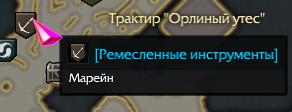 ttrzwcn-1-png.7966
