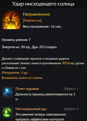 vnrpye3-1-png.7570