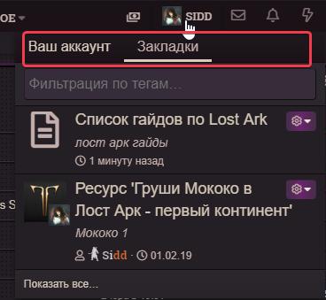 vogruho_1_-png.4851