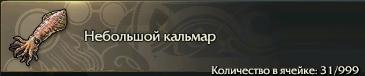 XxGRROZ1.png