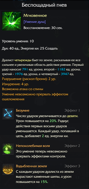 yjOIfVr[1].png