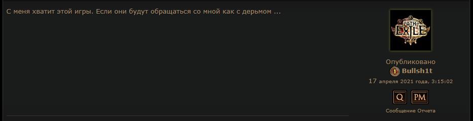 zRQhn121_1_.png